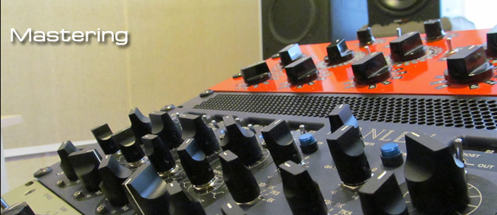 audio mastering equipment